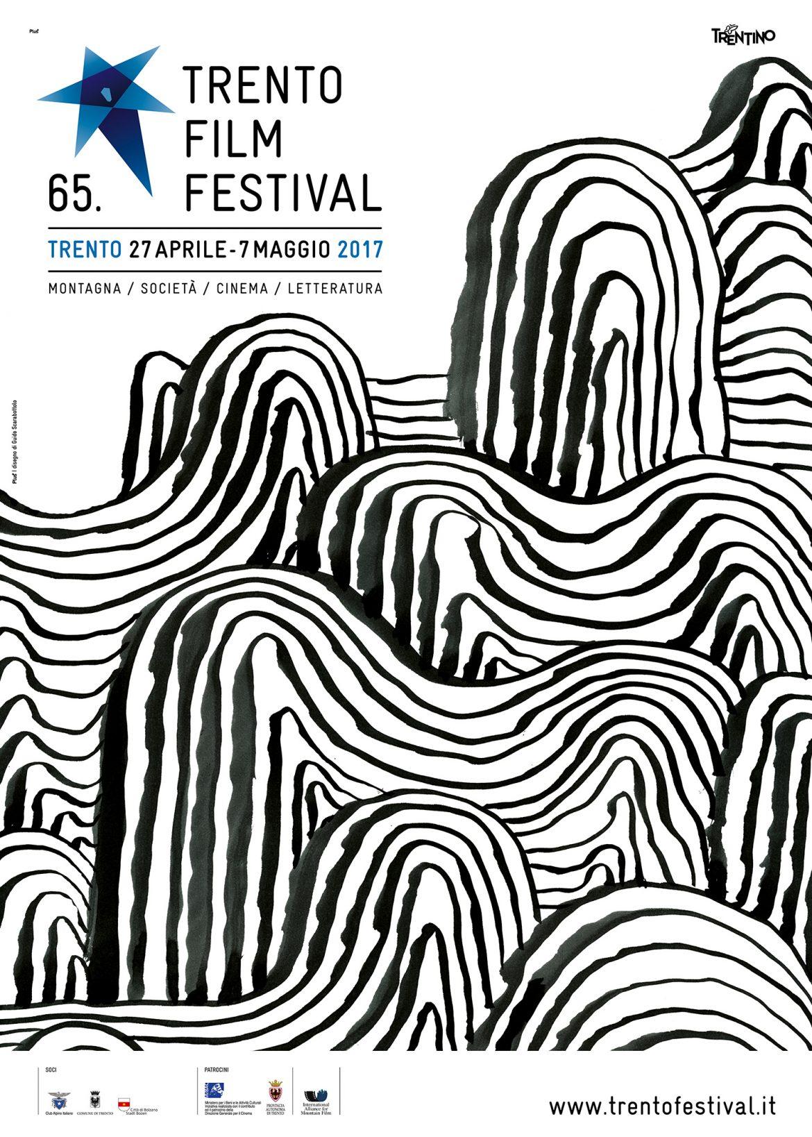 manifesto trento film festival 2017