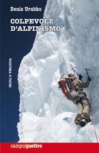 Colpevole d'alpinismo, nuova edizione per il libro di Denis Urubko